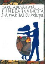 Printesa3